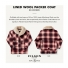 Filson Wool Packer Coat Red/Cream explanation